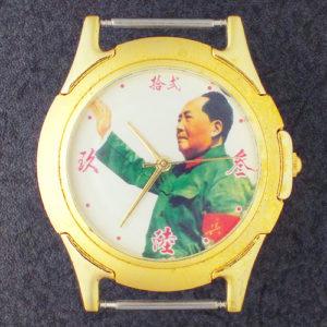 Mao Zedong – 毛沢東腕時計