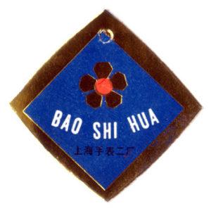腕時計タグ – BAOSHIHUA(宝石花)牌