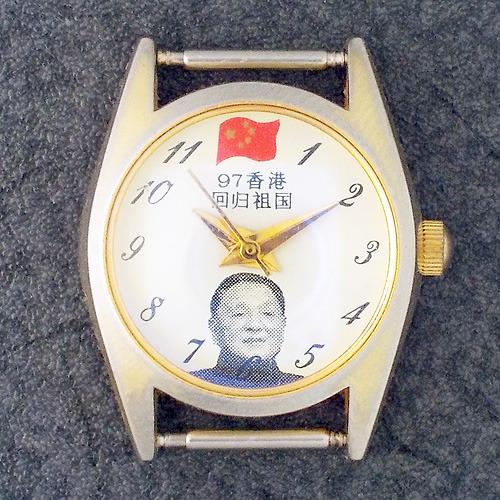 Deng Xiaoping – 記念鄧小平02 腕時計