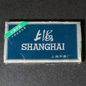 腕時計パッケージ – SHANGHAI(上海)牌