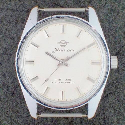 Haiou – 海鸥 牌 腕時計