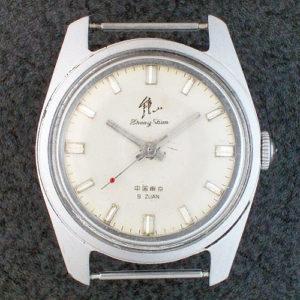 ZhongShan – 鐘山 牌 腕時計