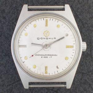 QIONGHUA – 瓊花 牌 腕時計