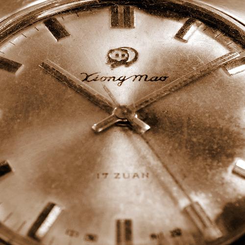 「熊猫」牌腕時計
